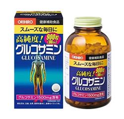 Vitamin D 1000mg Abott Hộp 500 viên - hàng Nhật